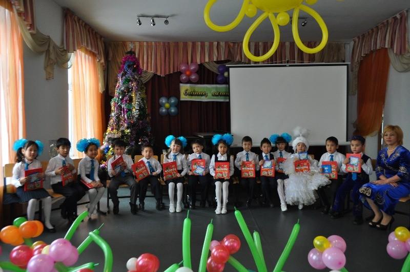 Кокил, художественная школа Алматы